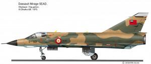 MIR-5 EAD G
