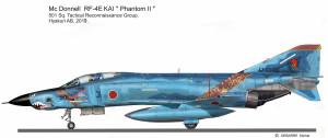RF-4 Kai 2019