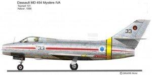 MYST IVA 33