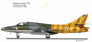 Hunter T 66 Inde 2