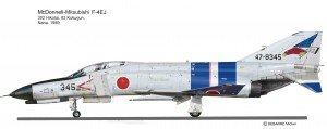 F-4EJ 345