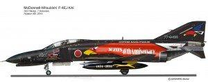 F-4EJ 400