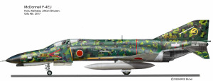 F-4EJ GIFU