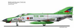 F-4EJ K OKI