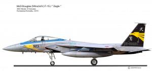 F-15J 923