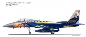 F15J 204s bleu