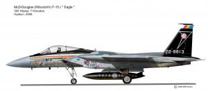 F15J  305 Hyakuri