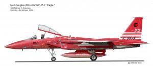 F15J  306sq rouge