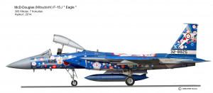 F15J  Chitose bleu